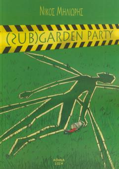 subgarden