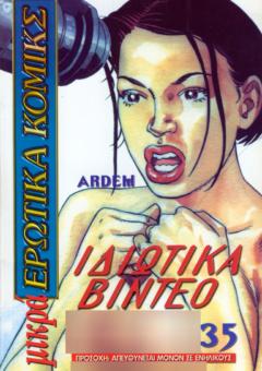 mikra-erwtika-komiks-35