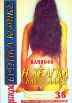 mikra-erwtika-komiks-36