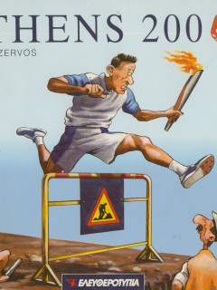 ATHENS-2004