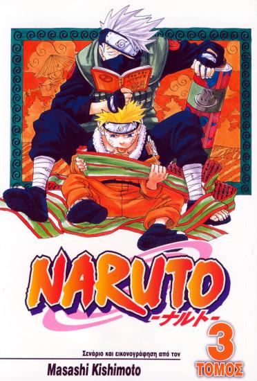 NARUTO-3
