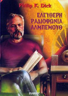 radio free albemuth tpb Parsec 2000