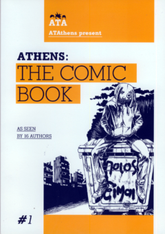 ATHENS-THE-COMIC-BOOK