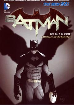 BATMAN-EPITHESI-STO-GOTHAM
