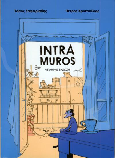 INTRA-MUROS-PLIRIS-EKDOSI