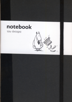 NOTEBOOK-EKTORA