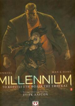 MILLENIUM-3