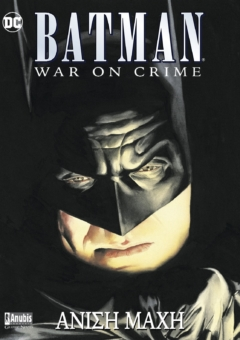 batman_war_crime