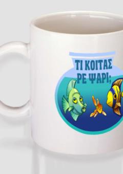 Fish_MUG