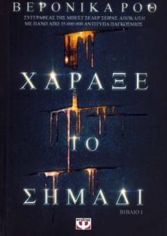 XARAKSE-TO-SIMADI-1