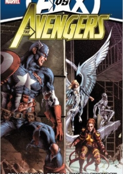 AVENGERS_BY_BENDIS_VOL_4