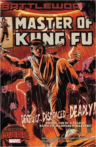 MASTER_OF_KUNG_FU_BATTLEWORLD