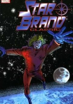 STAR_BRAND_CLASSIC_VOL_1