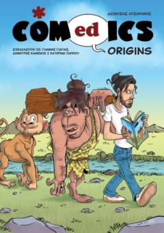 COMedICS_ORIGINS