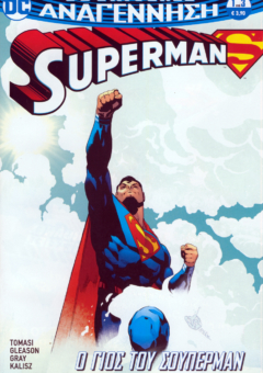 SUPERMAN-O-GIOS-TOY-SUPERMAN#1