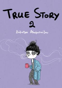 TRUE_STORY_2