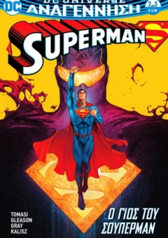Superman Son 2