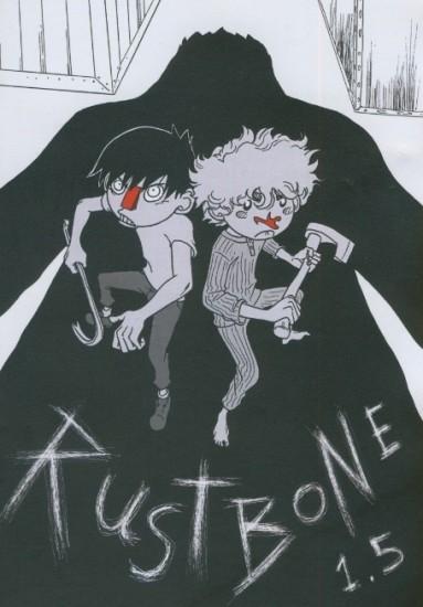 rustbone_1