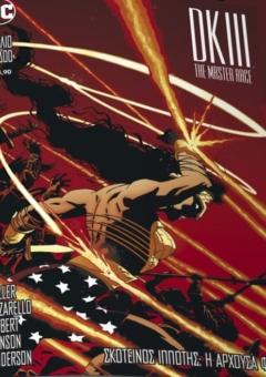 Batman-Dark-Knight_08_3d