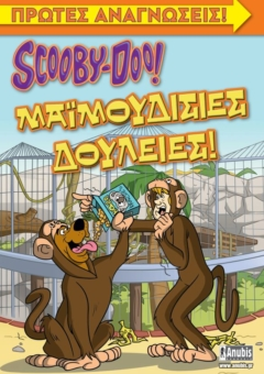 scooby_monkeys