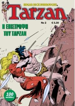 tarzan02-540x750