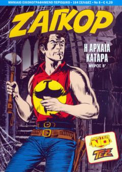 ZAGOR-8
