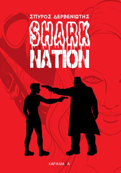 SHARK_NATION