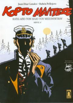 KORTO-MALTEZE-1