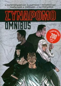 SYNDROMO-OMNIBUS