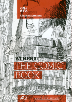 ATHENS-THE-COMIC-BOOK-2